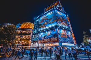 Pachinko Center